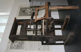 An old printing press