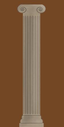 Illustration of a Column